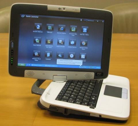 Classmate PC 3 touch